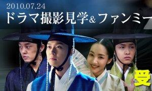Sungkyunkwan Scandal: đột phá và hạn chế!