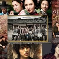 """Cuộc đua rating """"ế"""" nhất năm của drama Hàn 2011-2012"""