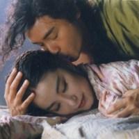 Bạch phát ma nữ truyện 1993: tóc bạc tình trắng...
