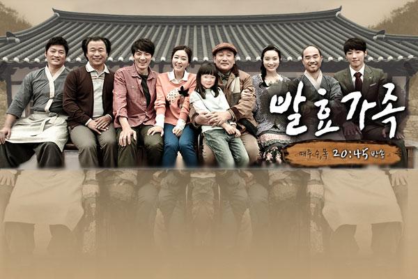 [2012][K] Fermentation Family Fermentation-family